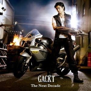 The Next Decade Gakct Download