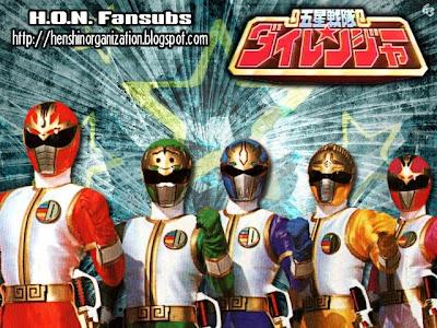 Gosei Sentai Dairanger Splash