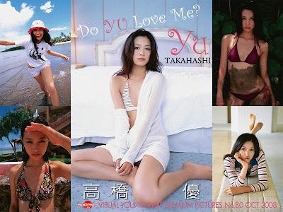 Yu Takahashi Wallpaper