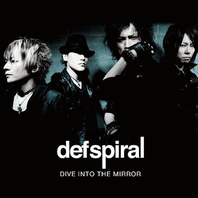 Dive into the Mirror - Defspiral download