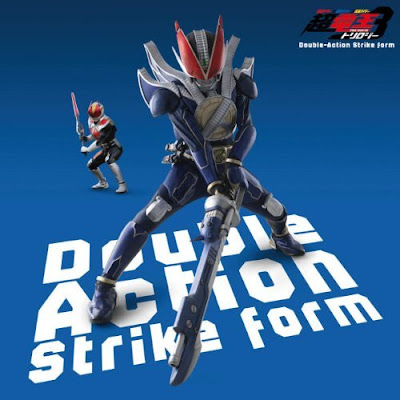 Double Action Strike Form [Single] download