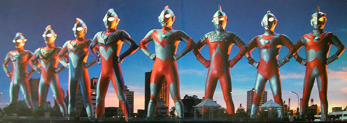 Ultraman Brothers