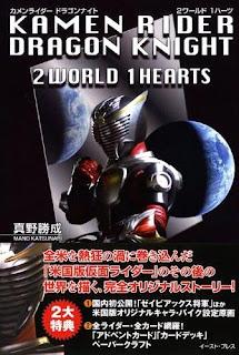 Kamen Rider Dragon Knight Novel