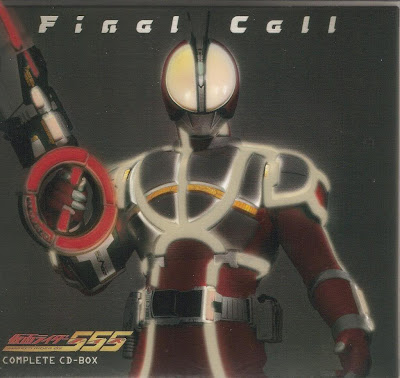 Kamen Rider 555 Final Call Complete CD-Box