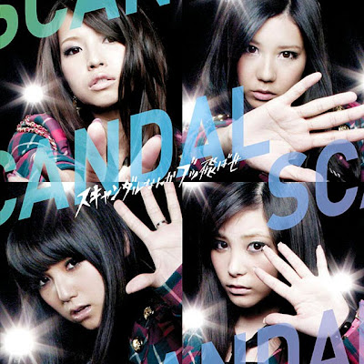SCANDAL - SCANDAL Nanka Buttobase [SINGLE]