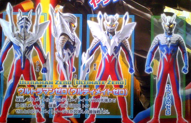 have reported before about ultraman zero s two new forms in ultraman ...
