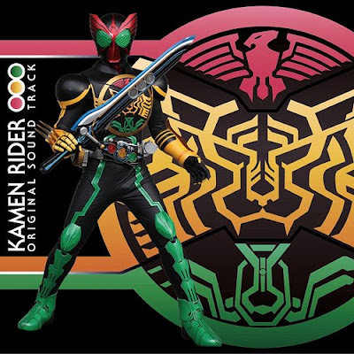 Kamen Rider on Kamen Rider Ooo Original Soundtrack  Ost  1