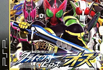[PSP] Kamen Rider Climax Heroes OOO [JP/ISO]
