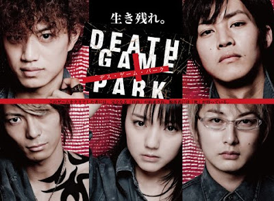 DEATH GAME PARK DVD