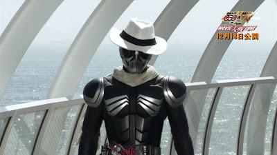 Kamen Rider Skull Wallpaper