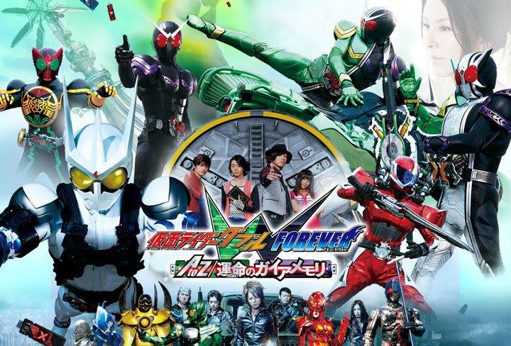 Kamen Rider W FOREVER: AtoZ/Gaia Memories of Fate