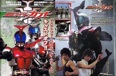 Kamen Rider Kabuto Scans