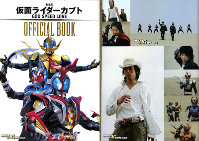 Kamen Rider Kabuto Movie Photobook