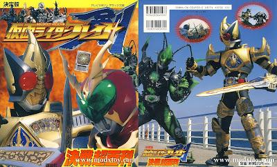 [SCANS] Kamen Rider Blade Photobook