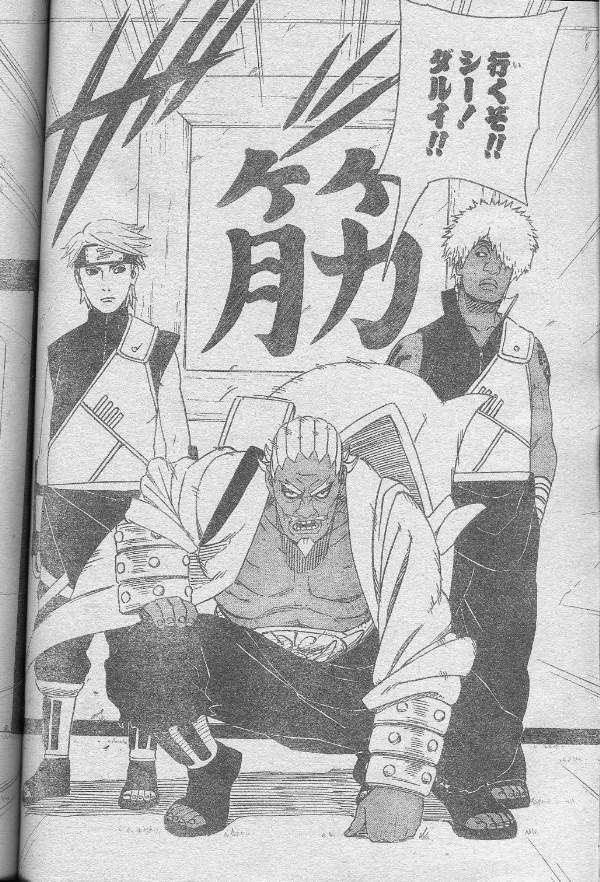 http://www.narutoverse.org