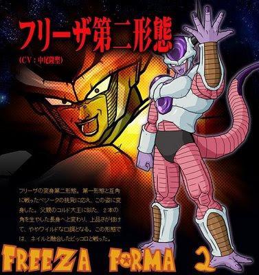 freeza 2ª forma 2nd_freeza