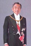 Emperador de Japón