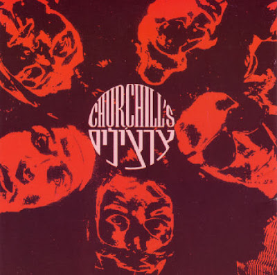 Cover Album of Churchhill's - Jericho Jones - Junkies Monkeys & Donkies [1968-71]