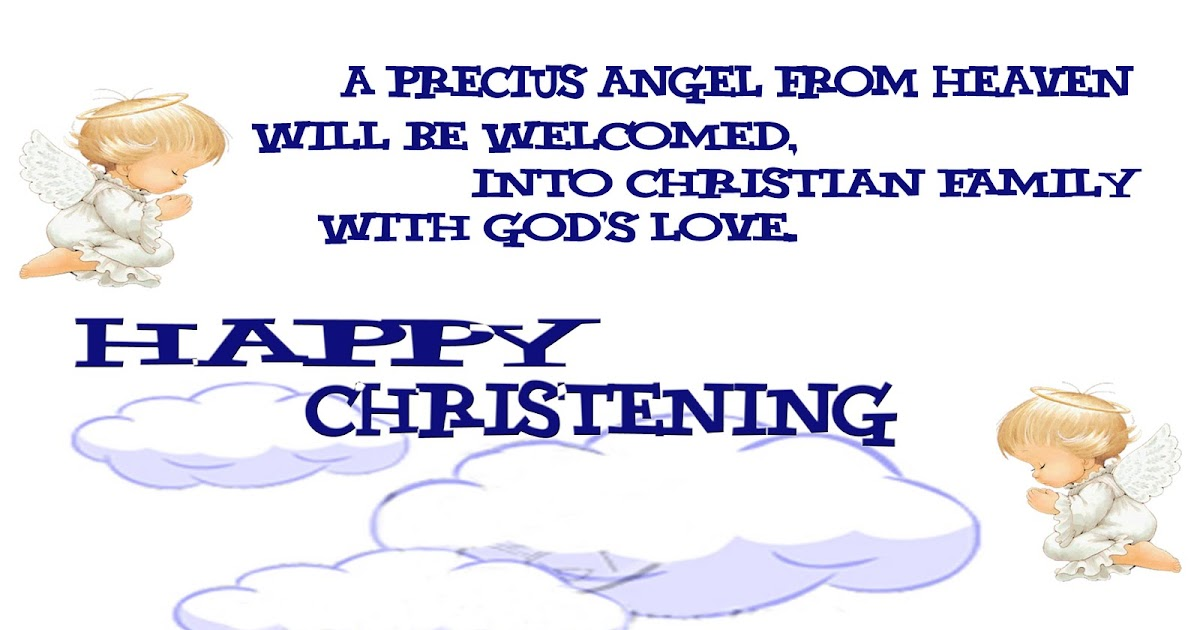 Creations Lorings Quot Happy Christening Banner Quot