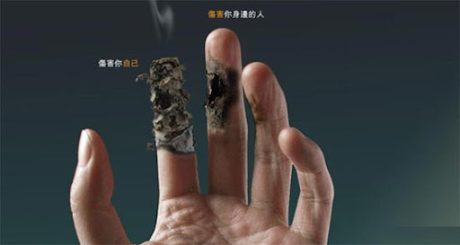 Smoking+Hurt 65 Creative Anti Smoking Ad Campaigns Dedicated to World No Tobacco Day