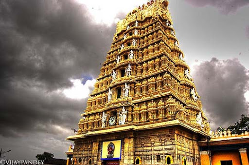 Chamundi+temple,+Mysore,+Karnataka The Incredible India: 90 Spectacular Photos
