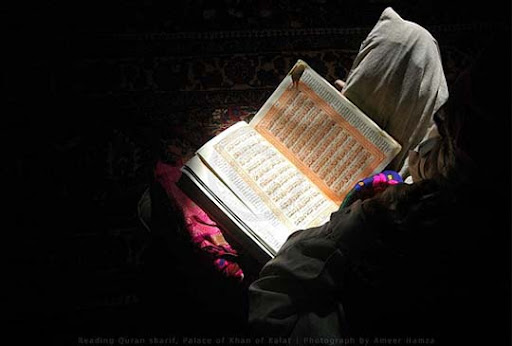 Reading+Quran+sharif The Beauty of Pakistan: 70 Amazing Photographs