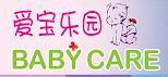 Baby Care M'sia