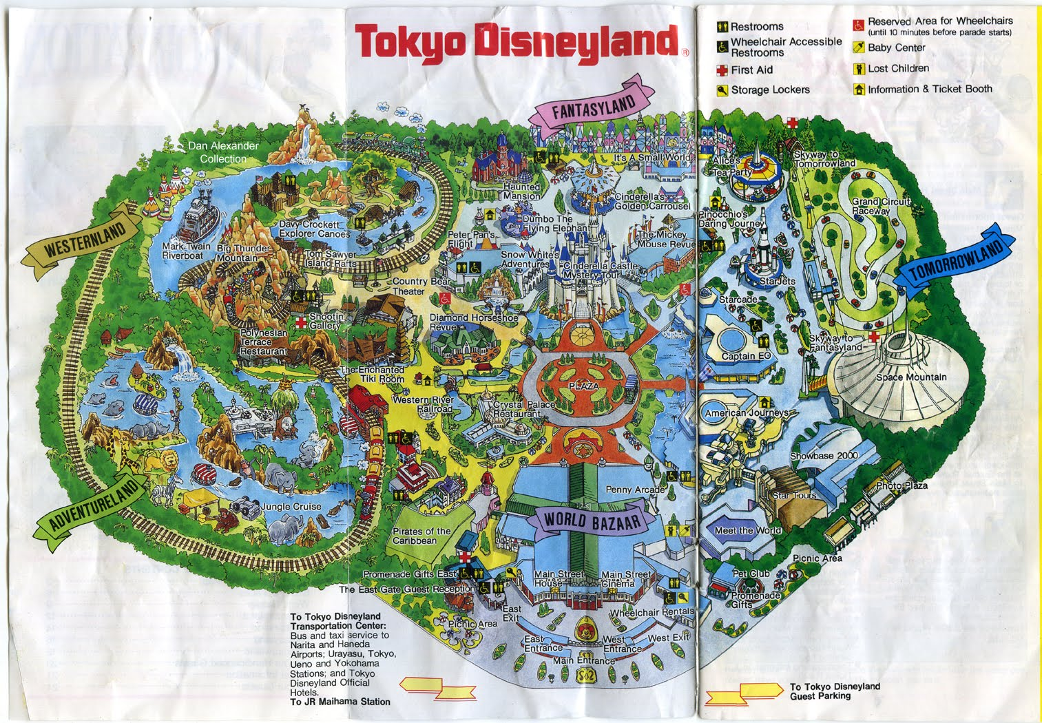 Dan alexander dizmentia a tokyo disneyland guide to fun circa 1990 one of the biggest changes is the entrance to the park itself the tokyo disneyland hotel opened right at the parks entrance in 2008 gumiabroncs Choice Image