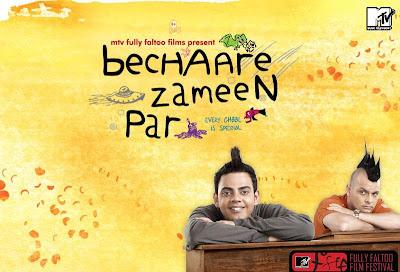 Bechare Zameen Par