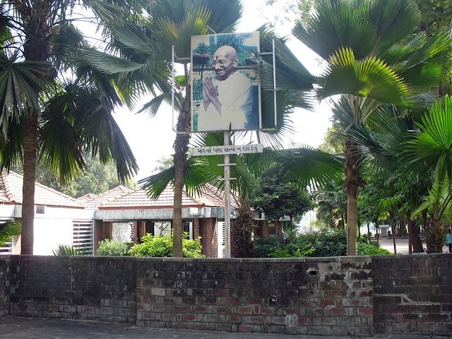 Gandhidham Memorial
