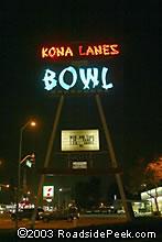 Kona Lanes at night