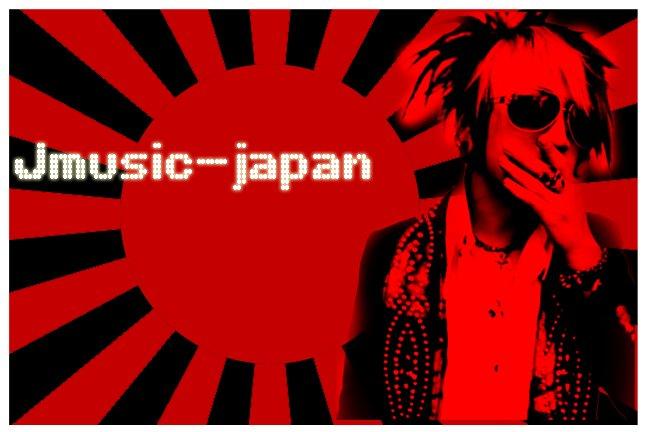 mundo japan
