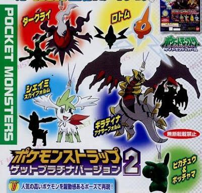 Pokemon Strap 2 Platinum version