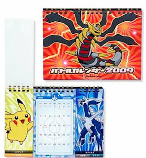 Pokemon Battel Calendar 2009 PokemonJP