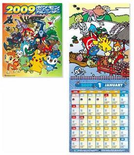 Pokemon Silhouette Quizes Calendar 2009 PokemonJP