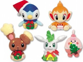 Chimchar Piplup Buneary Happiny Shaymin sky Plush 2008 Xmas Banpresto