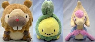 Pokemon Plush Bidoof Budew Cresselia PokemonJP