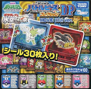 Pokemon Sticker Movie 11th version Yujin
