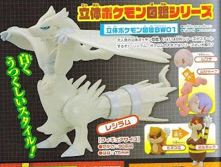 Pokemon Zukan BW 1 b