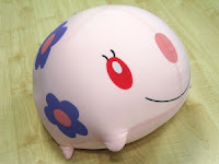 Pokemon Cushion Munna PokeCenJP