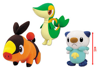 Pokemon Plush BW Super DX Plush  Tsutaja Pokabu Mijumaru Banpresto