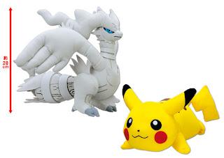 Pokemon Plush BW Super DX Pikachu Reshiramu Banpresto