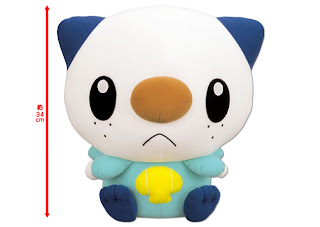 Pokemon Plush BW Super Jumbo Round Form Mijumaru Banpresto