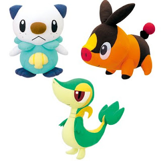 Pokemon Plush BW 1st Kuji Tsutaja Pokabu Mijumaru Banpresto