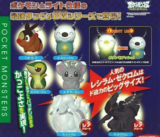 Pokemon BW Pokemon Light Bandai