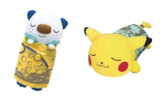 Pokemon BW Sleeping Pillow Pikachu Mijyumaru Banpresto