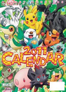 Pokemon 2011 Bi-montly Calendar Etoile