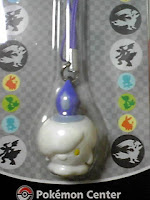 Pokemon Figure Strap Hitomoshi PokeCenJP from imepita