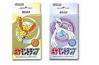 Pokemon Playing Cards GS Nintendo