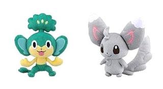 Pokemon Plush BW Yanappu Chillarmyi Tomy